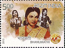 Bhanumathi Ramakrishna 2013 stamp of India.jpg