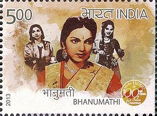 P. Bhanumathi