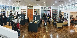 Library of the Economic Commission for Latin America and the Caribbean