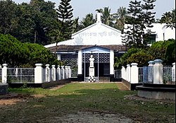 Birth place of Sarat Chandra Chattopadhyay