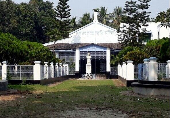 Birth place of Sarat Chandra Chattopadhyay