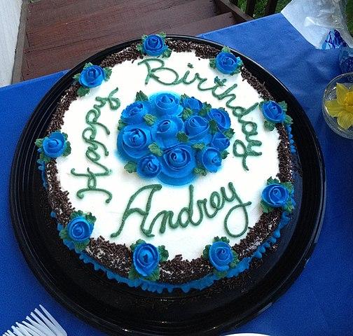 File Birthday Cake By Valentina S Cakes In Binghamton
