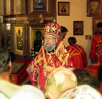 Bishop Jerome (Shaw).jpg