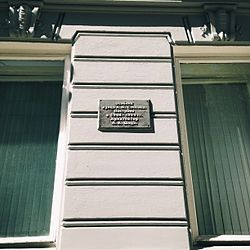 Photo of August Chaudet black plaque