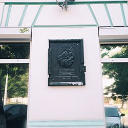 Photo of Black plaque number 31537