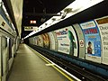 Blackhorse Road Underground Station, Walthamstow - geograph.org.uk - 1105239.jpg
