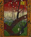 Bloeiende pruimenboomgaard (naar Hiroshige) - s0115V1962 - Van Gogh Museum.jpg