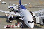 Boeing 787 Dreamliner (6809460102).jpg