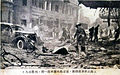 Bombing outside the Palace Hotel 2.jpg