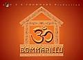 Bommarillu Vari Logo.jpg