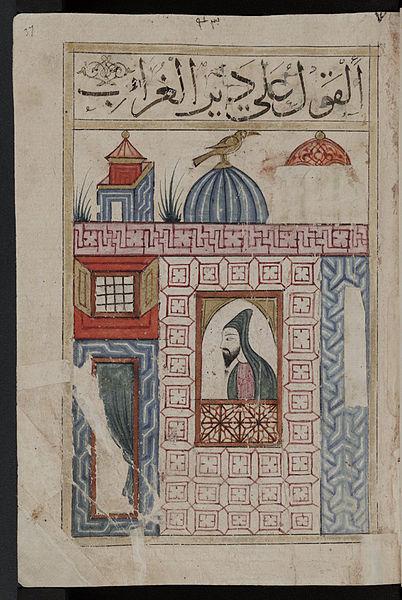 File:Book of Wonders folio 37a.jpg