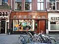 Bosboom Toussaintstraat 45 vormalig dierenwinkel.JPG