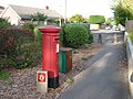 Branksome, postbox No. BH12 173, Alder Road - geograph.org.uk - 1430179.jpg