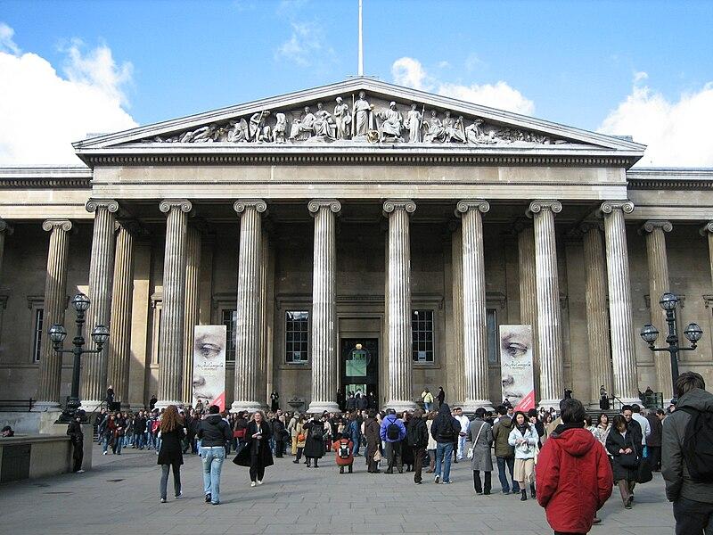 British Museum entrance.jpg