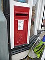 Broadwindsor, postbox No. DT8 74 - geograph.org.uk - 1383089.jpg