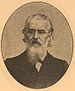 Brockhaus and Efron Encyclopedic Dictionary B82 31-1.jpg