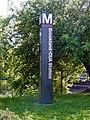 Brookland-CUA station entrance pylon (50060332236).jpg