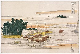 Brooklyn Museum - Returning Sails at Tsukuda from Eight Views of Edo - Utagawa Toyohiro.jpg