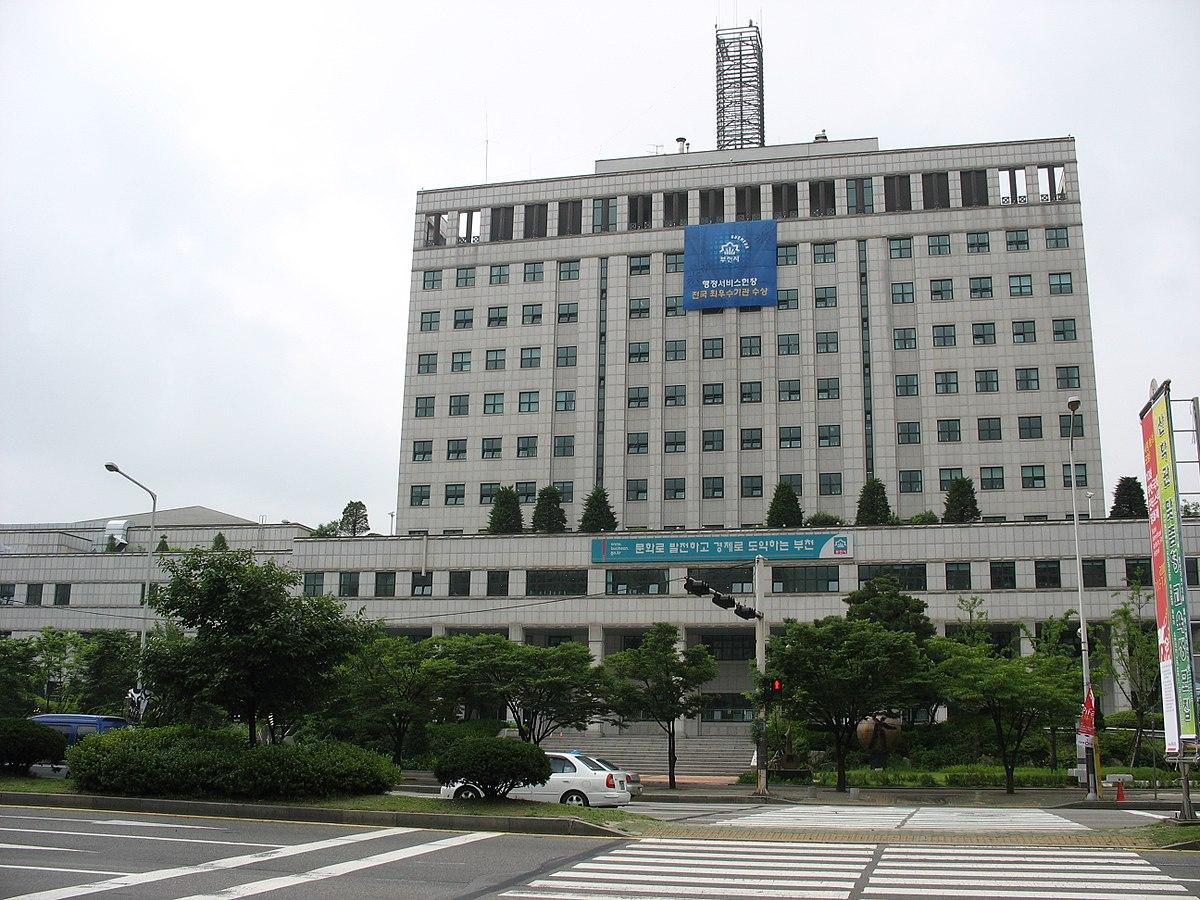Bucheon si gyeonggi do