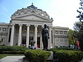 Bucuresti, Romania. Atheneul Roman. Eminescu si Batranul Maslin (700 de ani) Duminica Floriilor. Aprilie 2019.jpg