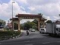 Bukit Merah New Village Main Entrance (Ipoh, Perak, Malaysia).jpg