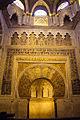 Córdoba (15163004709).jpg