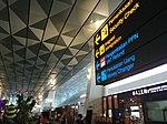 CGK Terminal 3 11.jpg