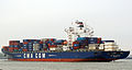 CMA CGM Jamaica (ship, 2006) 001.jpg