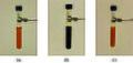 CNX Chem 13 03 tubes.jpg