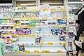 COVID-19 Panic Buying (50114270413).jpg