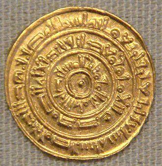 Al-Mustansir Billah - Gold coin of Caliph al-Mustansir, Egypt, 1055 CE.