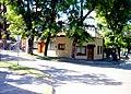 Calle Tomas de Tezanos esquina Miguel Grau - panoramio.jpg