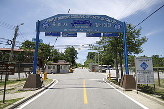 Camp Bonifas - Korean Demilitarized Zone. Camp Bonifas main gate. View from south looking north.