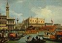 Возвращение Буцинторо в Моло в День Вознесения, картина 1729–1732 гг.