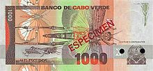 Cape Verde - 1989 1000CVE note - back.jpg