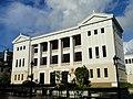 Carlos Albizu University, San Juan Campus - Buildings in Old San Juan, Puerto Rico - DSC06952.JPG