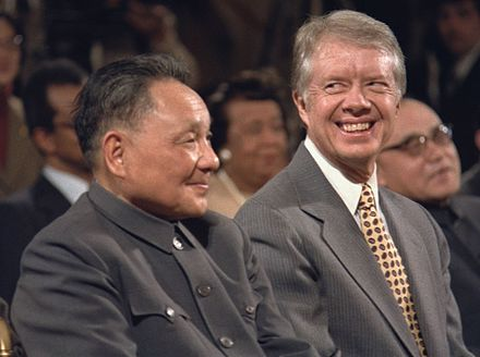 Carter (right) meeting Deng Xiaoping, leader of China from 1978 to 1992 Carter DengXiaoping (cropped).jpg
