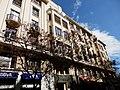 Casa Joaquin Costa 9 11 Zaragoza 4.jpg