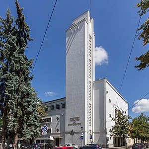 Academic College (Cluj-Napoca) - Academic College