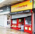 Cash Converters on Salford Precinct riot damage.jpg