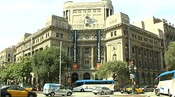 Catalunya banc wikipedia la enciclopedia libre for Oficina caixa catalunya barcelona