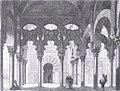 Catedral de Córdoba (1850).jpg