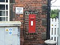 Cattal Station postbox (ref YO26 174) - geograph.org.uk - 1586755.jpg