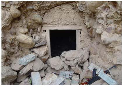 File:Cave entrance.tiff