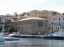 Center of Mediterranean Architecture, Chania.jpg