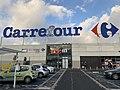 Centre Commercial Avenir - Drancy (FR93) - 2021-01-07 - 4.jpg