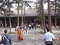 Chengde residens.jpg