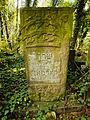 Chenstochov ------- Jewish Cemetery of Czestochowa ------- 163.JPG