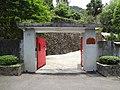 Chien Mu House main gate 20180519.jpg