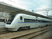 China Railways CRH1 at Zhangmutou.jpg